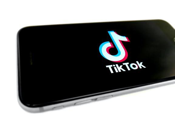 Tiktok platform